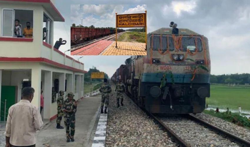 Haldibari-Chilahati : 50ఏళ్ల తర్వాత భారత్-బంగ్లాదేశ్ మధ్య గూడ్స్ రైలు ప్రారంభం
