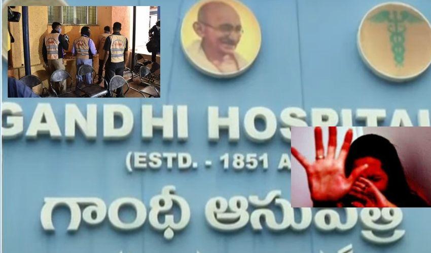 Gandhi : అత్యాచార ఘటన సస్పెన్స్, బాధితురాలి అక్క ఎక్కడ ? నిందితుల కోసం గాలింపు