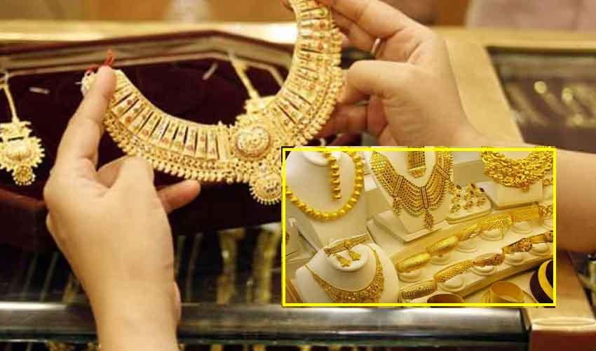 Gold Price : బంగారం ప్రియులకు షాక్, రూ.47వేలు దాటిన ధర