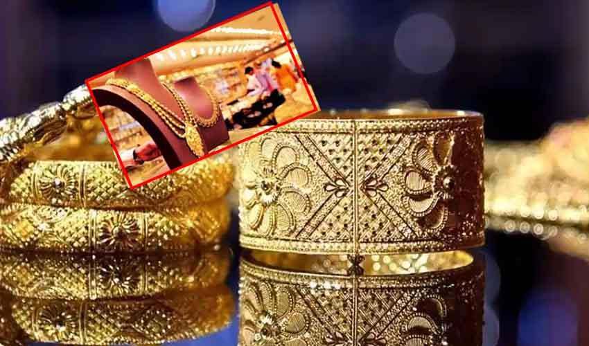 Gold Price Today : బంగారం ప్రియులకు గుడ్న్యూస్, తగ్గిన ధరలు