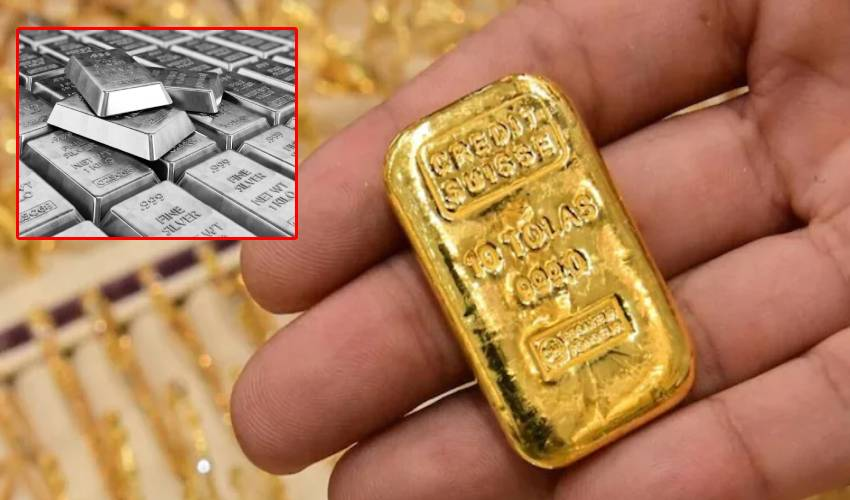 Gold Rate : పడిపోయిన బంగారం వెండి ధరలు