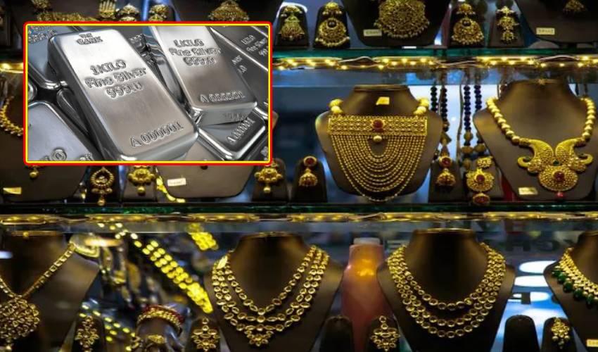 Gold Price : తగ్గిన బంగారం ధర, ఎక్కడెంతంటే