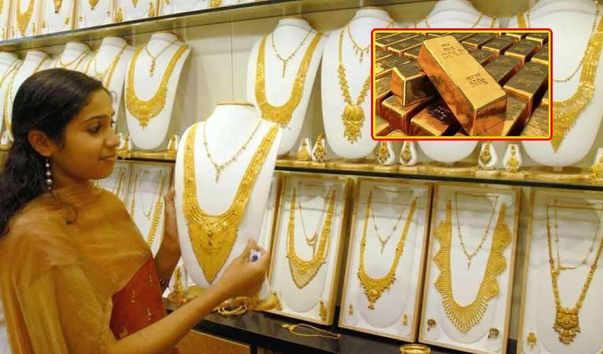 Gold Price: గుడ్న్యూస్.. రాఖీనాడు తగ్గిన బంగారం ధరలు!