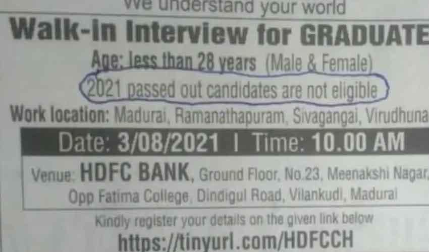 HDFC Job Circular : కరోనా బ్యాచ్ అనర్హులు, వైరల్గా మారిన జాబ్ నోటిఫికేషన్