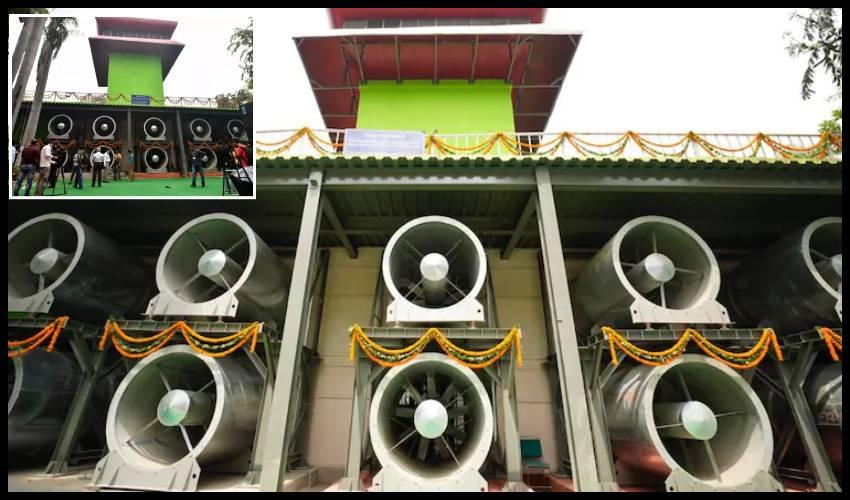 Smog Tower : భారత్ మొట్టమొదటి స్మాగ్ టవర్.. గాలిని ఫీల్టర్ చేసేస్తుంది..!