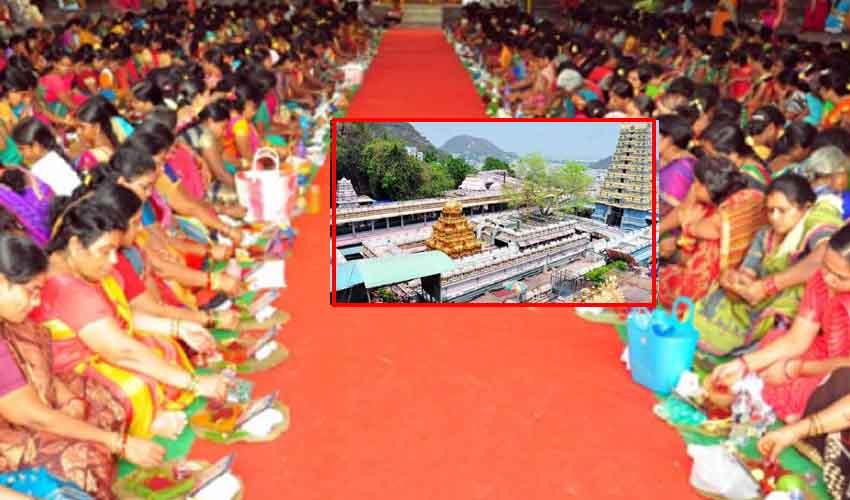 https://10tv.in/andhra-pradesh/varalakshmi-vratham-at-indrakeeladri-durga-temple-267970.html