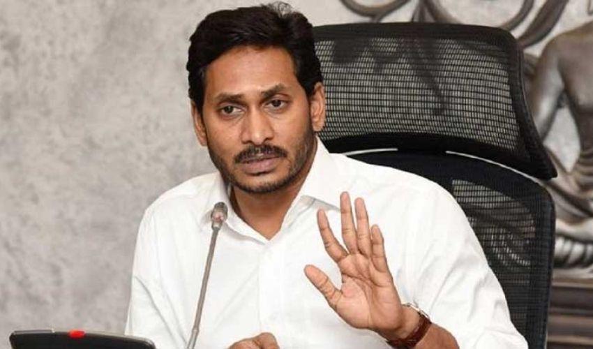 CM Jagan : నకిలీ చలాన్ల అంశంపై సీఎం జగన్ సీరియస్