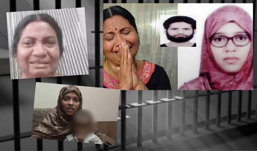 Kerala : 7నెలల గర్భంతో ISISలో చేరిన కూతురు, ఆమెకు పుట్టిన బిడ్డ కోసం తల్లి ఆవేదన