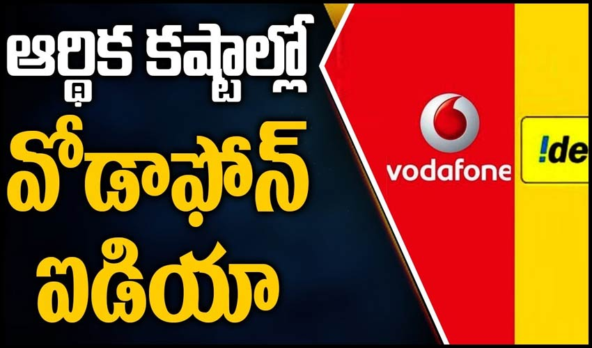 https://10tv.in/exclusive-videos/kumar-mangalam-birla-ready-to-hand-over-vodafone-idea-stake-to-govt-entity-258601.html