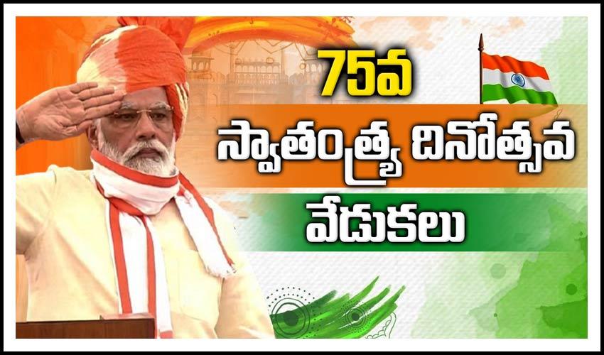 PM Narendra Modi : సెల్యూట్, జెండా ఆవిష్కరించిన మోదీ..హెలికాప్టర్ల పూల వర్షం