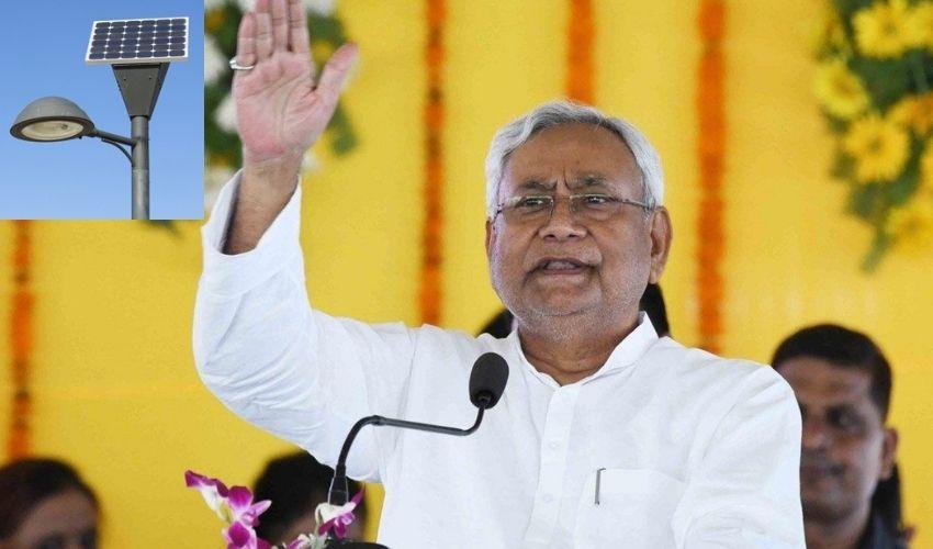 Bihar : నితీష్ మాస్టర్ స్కెచ్..పంచాయత్ పోల్స్ సమయంలో 20వేల కోట్ల సోలార్ స్కీమ్