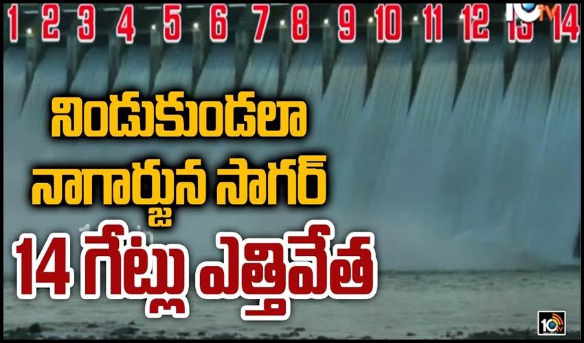 https://10tv.in/exclusive-videos/nagarjuna-sagar-reservoir-gates-llifted-2-258021.html