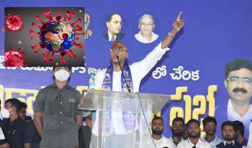 RS Praveen Kumar : మాజీ ఐపీఎస్ ఆర్ఎస్ ప్రవీణ్ కుమార్కు కరోనా