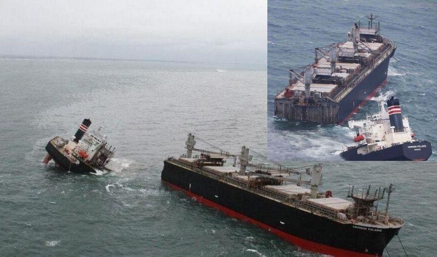 Cargo Ship : సముద్రంలో రెండు ముక్కలైన కార్గో షిప్