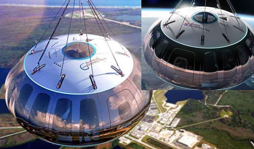 Space Ride : బెలూన్లో స్పేస్ సవారీ.. ధర రూ.93లక్షలు, కేవలం 8మందికే చాన్స్…