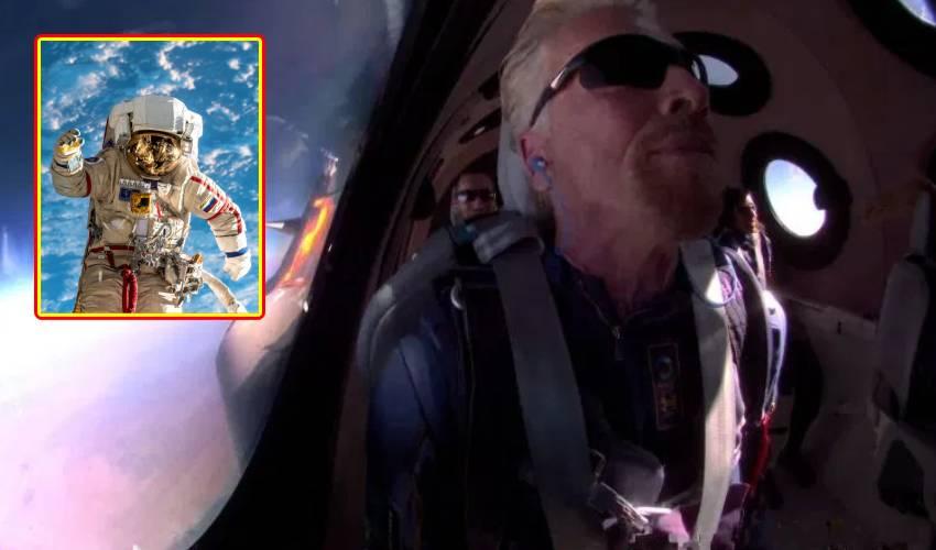 Space Tour : గుడ్ న్యూస్, అంతరిక్ష యాత్రకు టికెట్ల విక్రయం ప్రారంభం