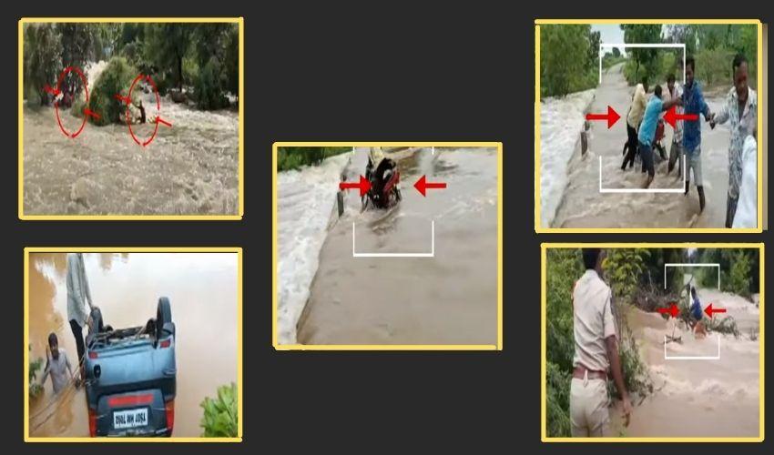 Telangana : ఎక్కడ రోడ్డుందో, నీళ్లున్నాయో తెలియడం లేదు..ప్రాణాలు పోతున్నాయి, జాగ్రత్త
