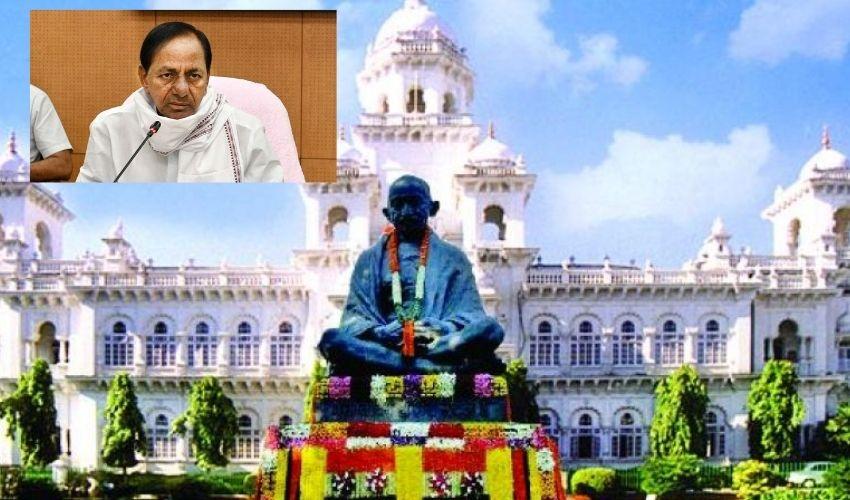 Telangana Assembly : త్వరలో తెలంగాణ అసెంబ్లీ సమావేశాలు.. దళిత బంధు పథకానికి చట్టబద్ధత