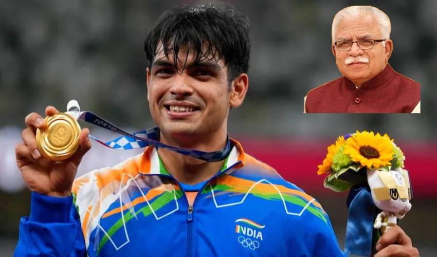 Tokyo Olympics 2020 : నీరజ్ చోప్రాకు రూ.6 కోట్ల నగదు రివార్డు