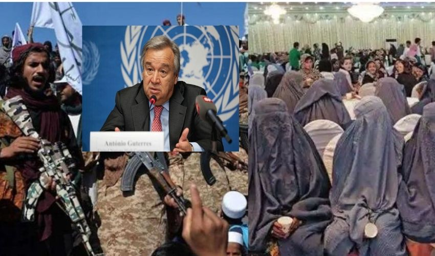 Afghanistan : ఆఫ్ఘానిస్థాన్ మహిళల దయనీయ పరిస్థితిపై ఐక్యరాజ్యసమితి తీవ్ర ఆందోళన