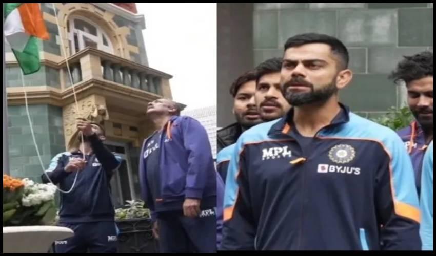 Indian Cricketers Flag Hoist : లండన్లో త్రివర్ణ పతాకాన్ని ఎగురవేసిన టీమిండియా