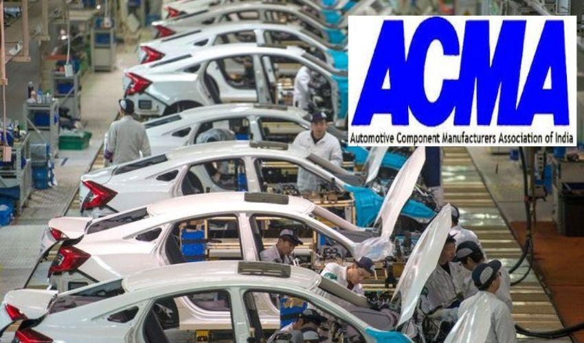 Auto Motive : పెరిగిన వాహనాల డిమాండ్… పుంజుకున్న ఆటో మొబైల్ రంగం