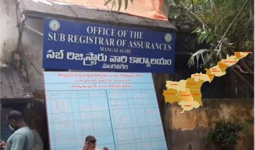 Duplicate E-Challans : ఏపీ సబ్ రిజిస్ట్రార్ ఆఫీసుల్లో నకిలీ ఈ-చలానాలు