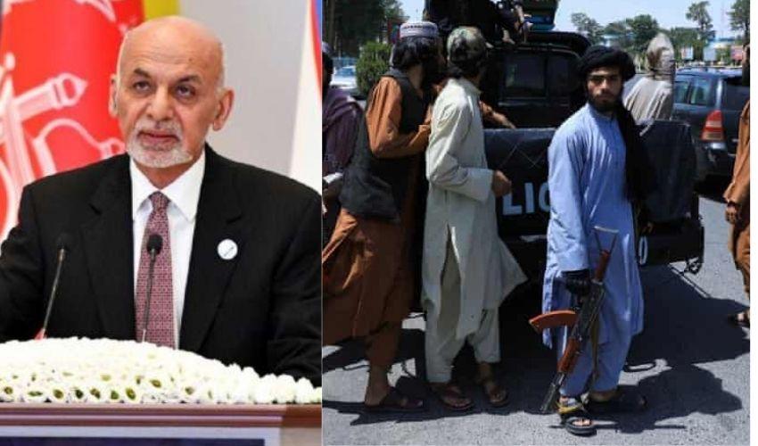 Afghanistan: తాలిబన్లకు లొంగిపోయిన అఫ్ఘాన్ సర్కార్..అధ్యక్షుడు రాజీనామా