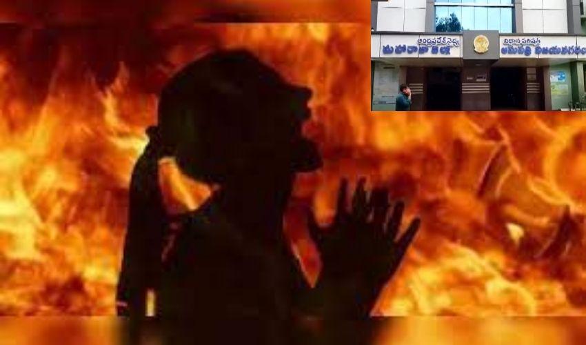 Vijayanagaram : పెళ్లి చేసుకోబోయే యువతిపై పెట్రోల్ పోసి నిప్పంటించిన యువకుడు