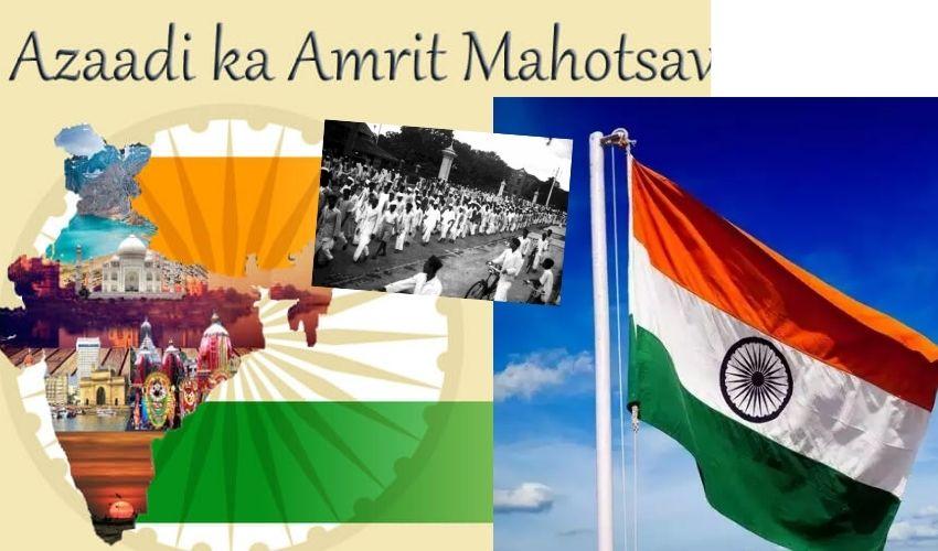 Azadi Ka Amrut Mahotsav' : 'ఆజాదీ కా అమృత్ మహోత్సవ్' కార్యక్రమాల్లో క్విట్ ఇండియా ఉద్యమం గురించి ప్రదర్శన