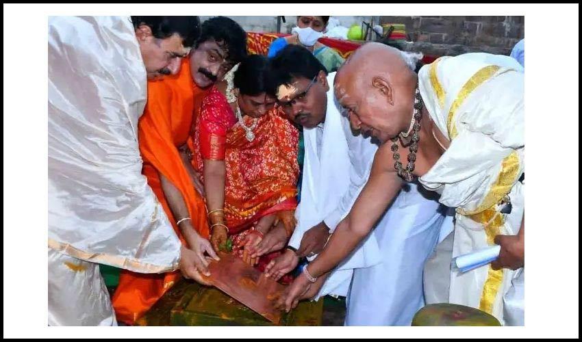 Srisailam : యాగశాల నిర్మాణానికి శంకుస్థాపన