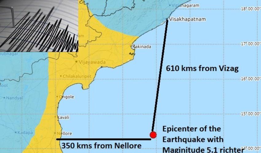 Earthquake : బంగాళాఖాతంలో భూకంపం.. చెన్నైలో ప్రకంపనలు.. సునామీ ముప్పు ఉందా?