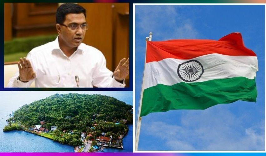 Goa CM : జెండా ఎగురవేయకుండా అడ్డుకొంటే..కఠిన చర్యలు