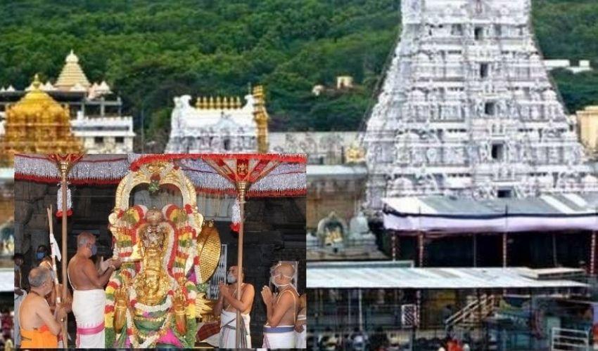 Garuda Seva : ఆగస్టులో శ్రీవారికి రెండుసార్లు గరుడసేవ..విశిష్టత ఏంటంటే?…