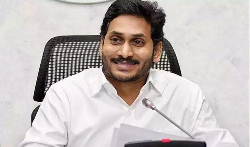 CM Jagan : రేపు, ఎల్లుండి కడప జిల్లాలో సీఎం జగన్ పర్యటన