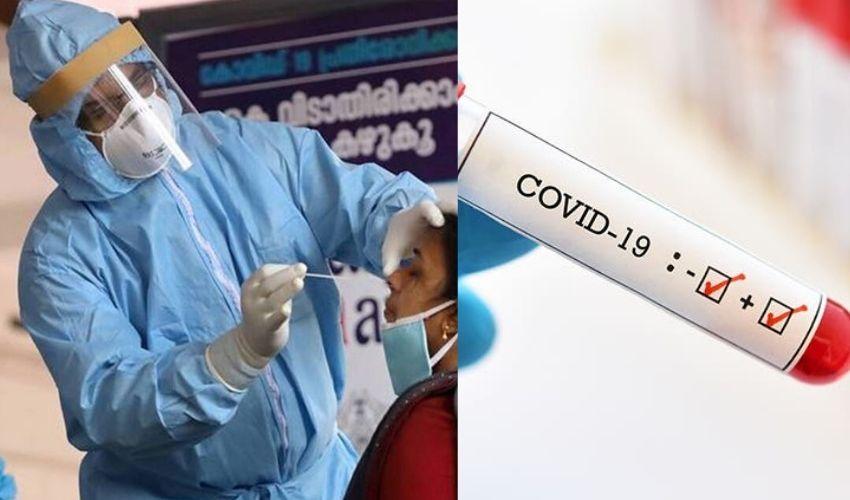 Covid Cases In Kerala : కేరళలో మళ్లీ రికార్డు స్థాయిలో కరోనా కేసులు
