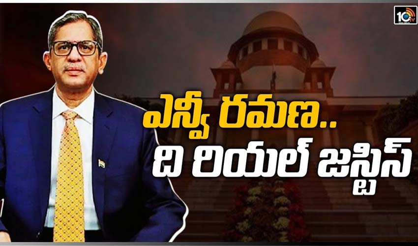https://10tv.in/exclusive-videos/special-story-on-chief-justice-nv-ramana-wide-angle-260401.html
