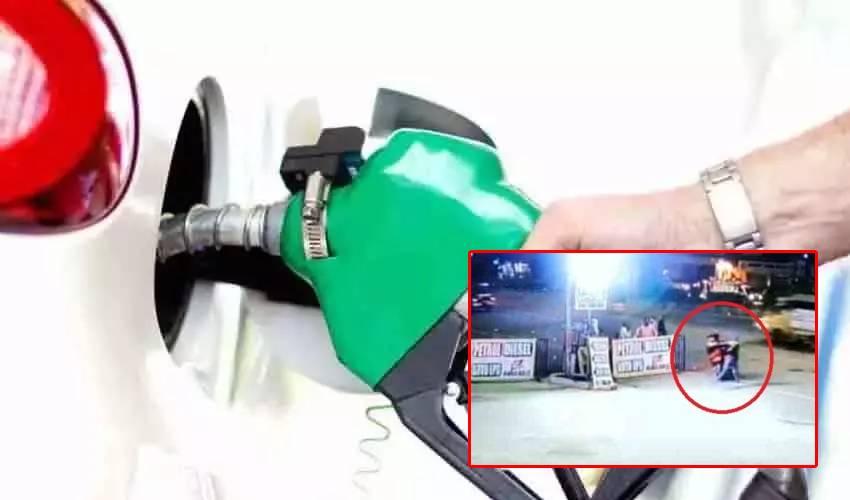 Petrol Payment: రూ.200 పెట్రోల్ కొట్టించుకుని టూ వీలర్పై పరారీ