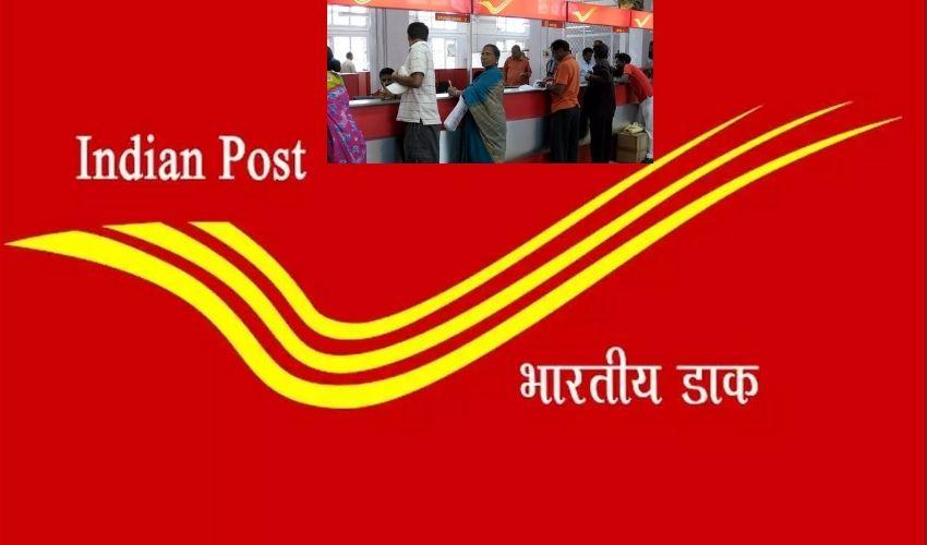 Indian Post Office : పోస్ట్ ఆఫీసు ఖాతాదారులకు గుడ్ న్యూస్..విత్ డ్రా లిమిట్ పెంపు