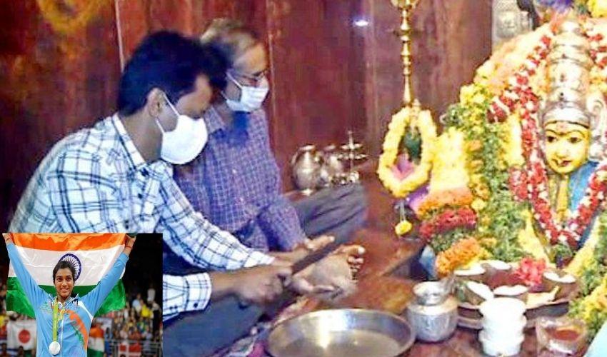 Pv Sindhu : 130కోట్ల మంది అశ్శీస్సులతో..రాట్నాలమ్మ దీవెనతో….