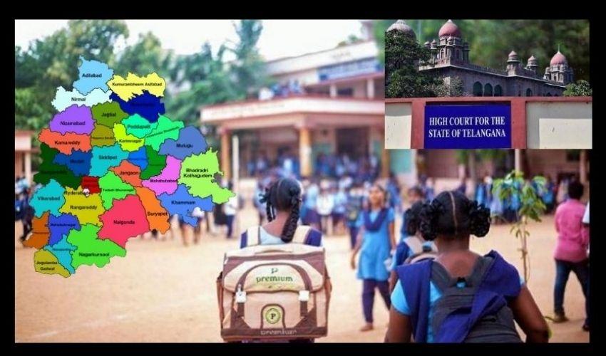 Telangana : కోవిడ్ నిబంధనలు అనుసరించి.. రేపటి నుంచి స్కూల్స్ లో ఆఫ్ లైన్ క్లాసులు