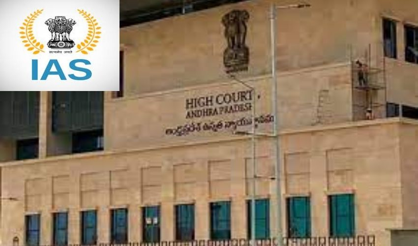 AP IAS Officers : ఏపీలో ఐదుగురు ఐఏఎస్ లకు జైలు శిక్ష