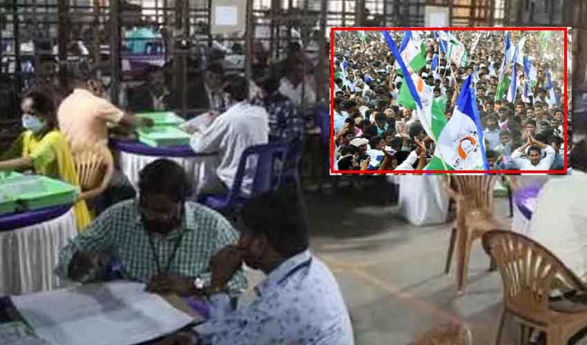 AP MPTC ZPTC Election Results : పరిషత్ ఎన్నికల్లో వైసీపీ ప్రభంజనం