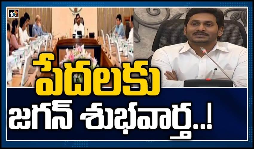10TV Telugu News