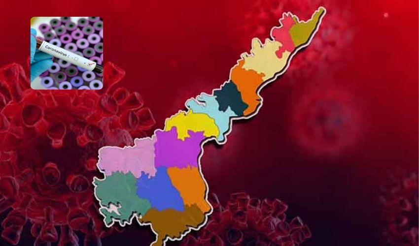 Andhra Pradesh : ఏపీలో వెయ్యికి పైగా కరోనా కేసులు నమోదు