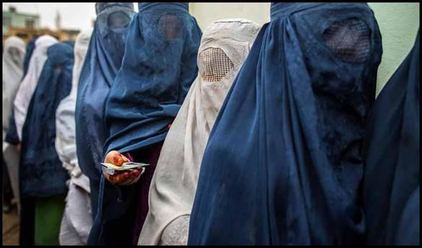 Afghanistan : స్టే హోమ్..మహిళా ఉద్యోగులకు తాలిబన్ ఆదేశం