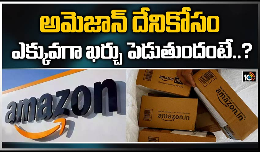 https://10tv.in/exclusive-videos/amazon-spends-rs-8546-crore-in-legal-expenses-279258.html