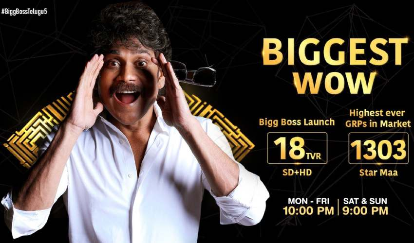 Bigg Boss 5 Telugu : 'కింగ్' ఆఫ్ టీఆర్పీ.. మూడోసారీ సత్తా చాటిన 'బిగ్ బాస్'..
