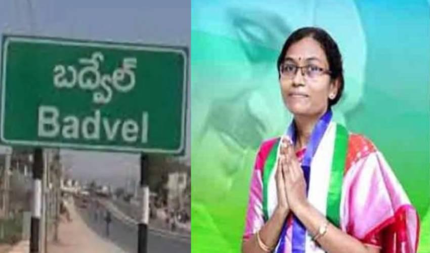 Badvel Bypoll : బద్వేల్ ఉపఎన్నిక.. వైసీపీ అభ్యర్థిగా సుధ