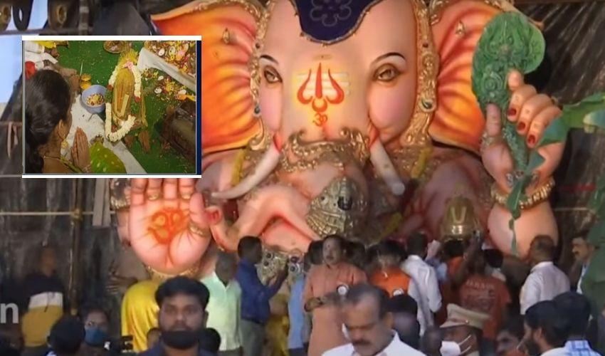Balapur : బాలాపూర్ గణేష్ లడ్డూ వేలం చరిత్ర